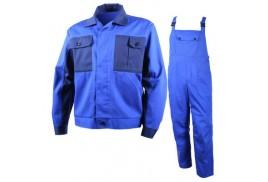 Одежда для рабочих и охраны